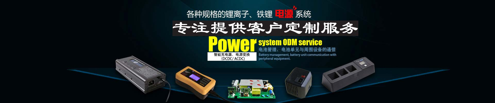 battery charger, car battery charger, lead acid battery charger, lipo charger, li-ion battery charger, nimh battery charger