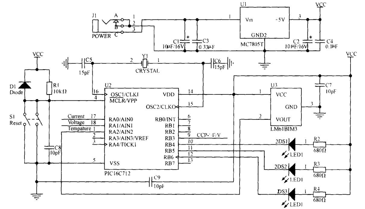 图3 温度采集电路图