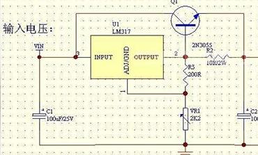 锂离子电池充电器扩流电路