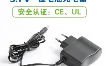 锂电芯容量计算