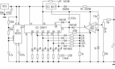 锂电池充电器原理图详解