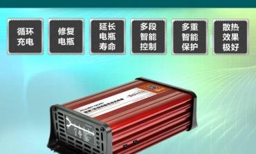 铅酸蓄电池技术成熟 锂离子电池将增加